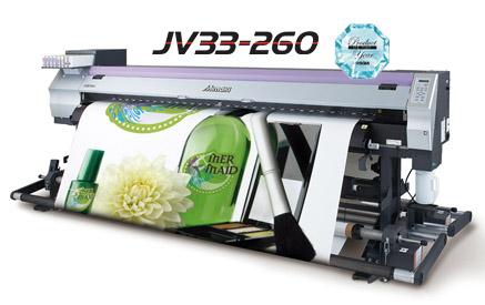 JV33-260_enl